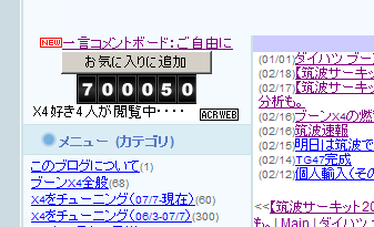 700050.PNG